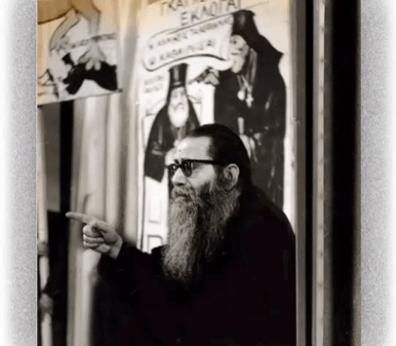 Επίσκοπος Αυγουστίνος Καντιώτης, Τα πνευματικά όπλα του χριστιανού |  Κατάνυξη